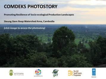 COMDEKS Cambodia_Photostory Cover