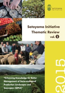 Satoyama Initiative Thematic Review Vol. 1-cover